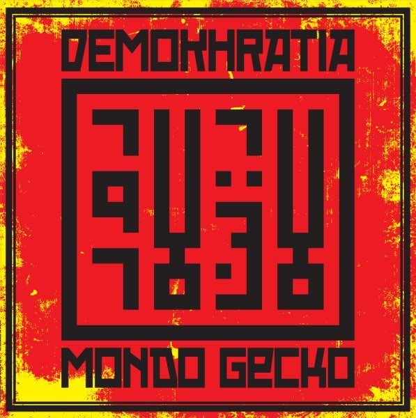 Cover DEMOKHRATIA / MONDO GECKO, split