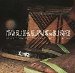 MUKUNGUNI, new recordings from coast province, kenya cover