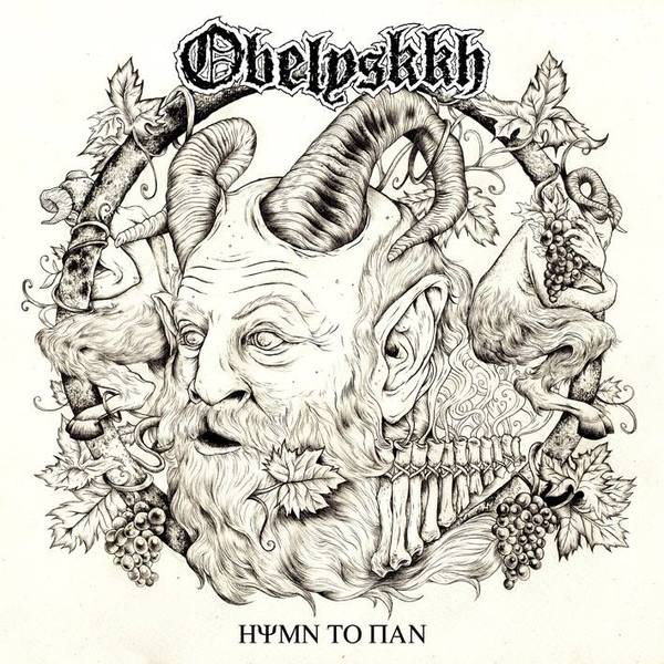 Cover OBELYSKKH, hymn to pan