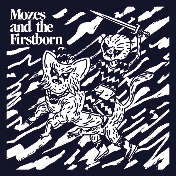 MOZES AND THE FIRSTBORN, s/t cover