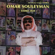 Cover OMAR SOULEYMAN, dabke 2020: folk & pop sounds