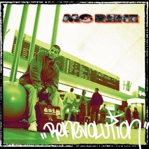MC RENE, renevolution cover