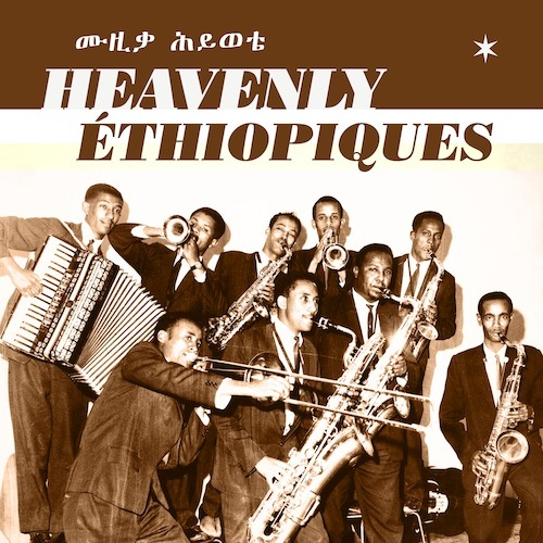 V/A, heavenly ethiopiques - best of cover