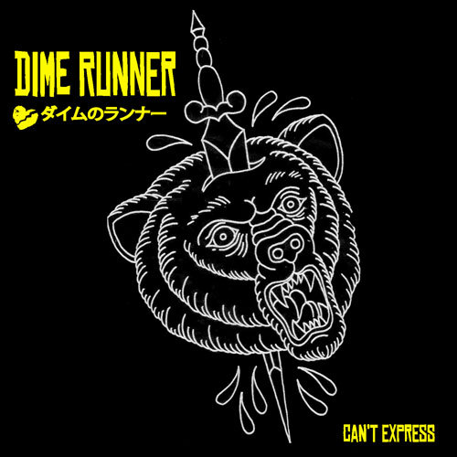Cover DIME RUNNER, can´t express