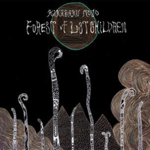 KIKAGAKU MOYO, forest of lost children cover
