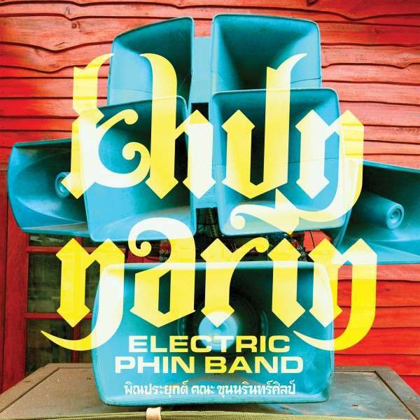 Cover KHUN NARIN, khun narin´s electric phin band