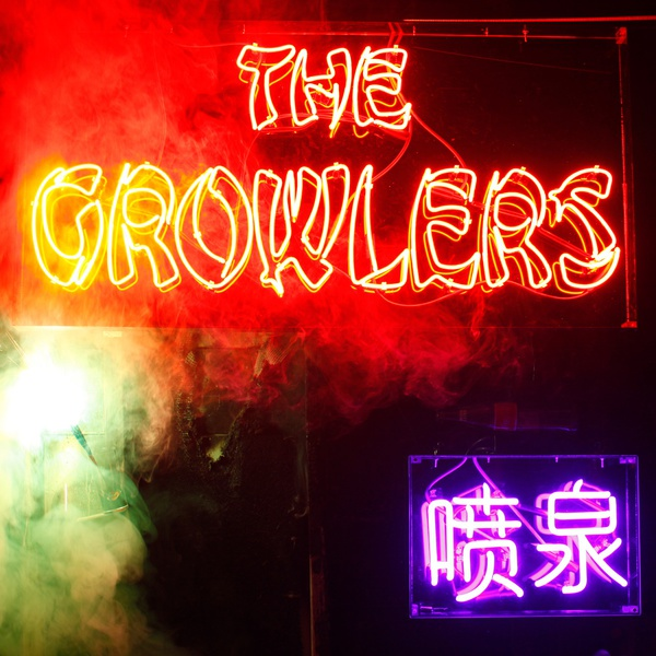 Cover GROWLERS, chinese fountain