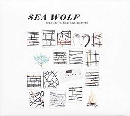 Cover SEA WOLF, song spells, no. 1: cedarsmoke