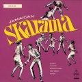 V/A, jamaican skarama cover