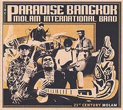 PARADISE BANGKOK MOLAM INTERNATIONAL BAND, 21st century molam cover