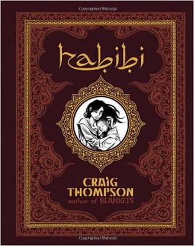 CRAIG THOMPSON, habibi cover