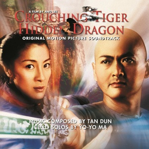 Cover O.S.T., crouching tiger, hidden dragon
