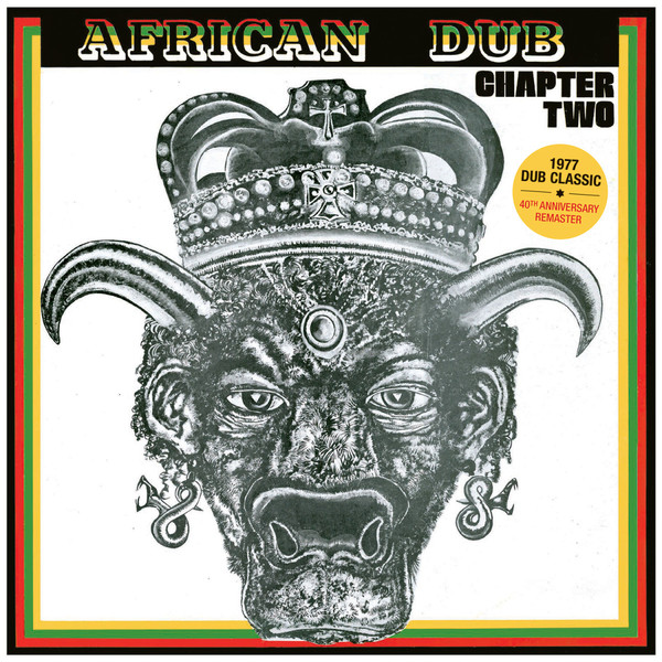 Cover JOE GIBBS & PROFESSIONALS, african dub chapter two /40the annivers. ed.)