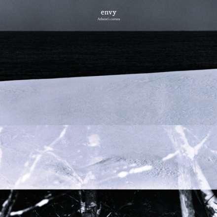 ENVY, atheist´s cornea cover