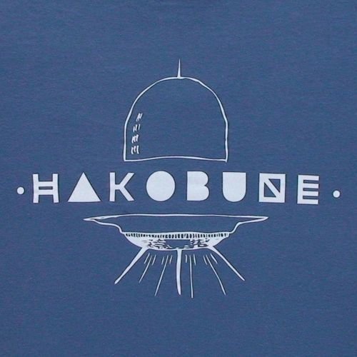 Cover HAKOBUNE, u.f.o. (boy) blue
