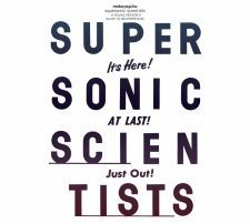 Cover MOTORPSYCHO, supersonic scientists