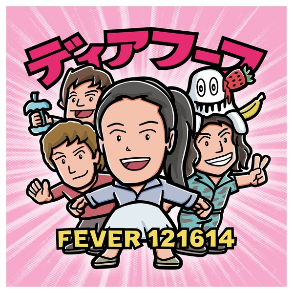 Cover DEERHOOF, fever 121614