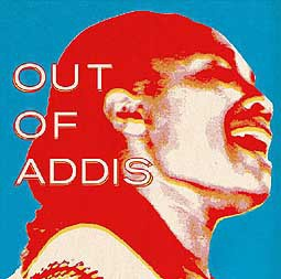 V/A, out of addis cover