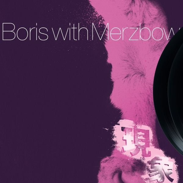 Cover BORIS WITH MERZBOW, gensho (part 1 & 2)