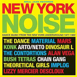 V/A, new york noise 1977-1982 cover
