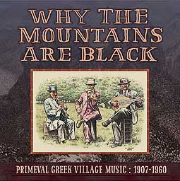 V/A, why the mountains are black cover
