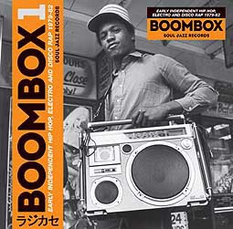 Cover V/A, boombox 1-1979-1982-early indie hiphop, electro...
