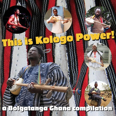 Cover V/A, this is kologo power!
