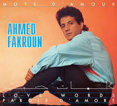 Cover AHMED FAKROUN, mots d`amour