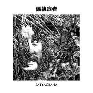 PARANOID, satyagraha cover