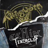 Cover RINGWORM / BRIAN TENTACLES, split