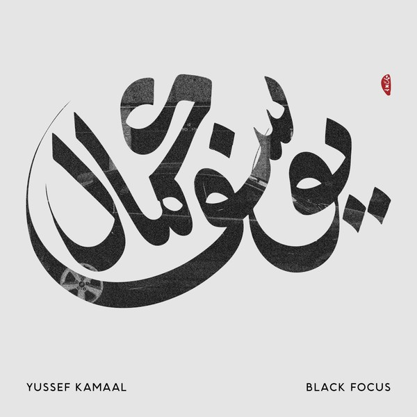 Cover YUSSEF KAMAAL, black focus