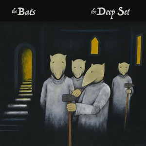 Cover BATS, the deep set