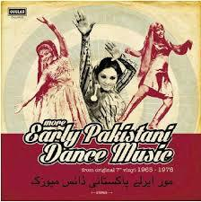 Cover V/A, more early pakistani dance music