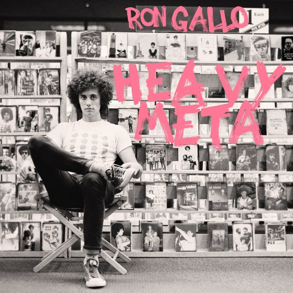 RON GALLO, heavy meta cover