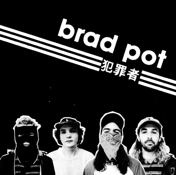 BRAD POT, s/t cover