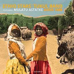 ETHIO STARS/TUKUL BAND/MULATU ASTATKE, addis 1988 cover