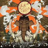 FIRE DOWN BELOW, viper, vixen, goddess, saint cover