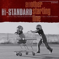 Cover HI-STANDARD, another starting line