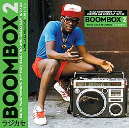 Cover V/A, boombox 2