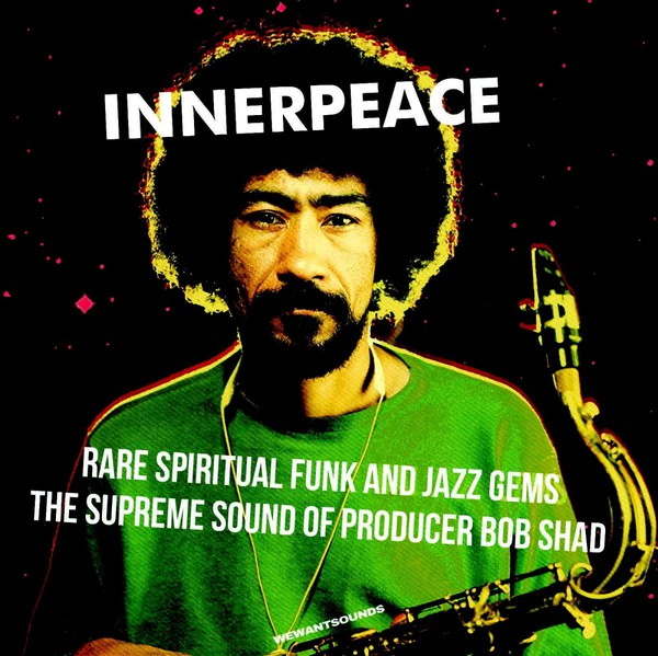 V/A, inner peace (rare spiritual funk & jazz gems) cover