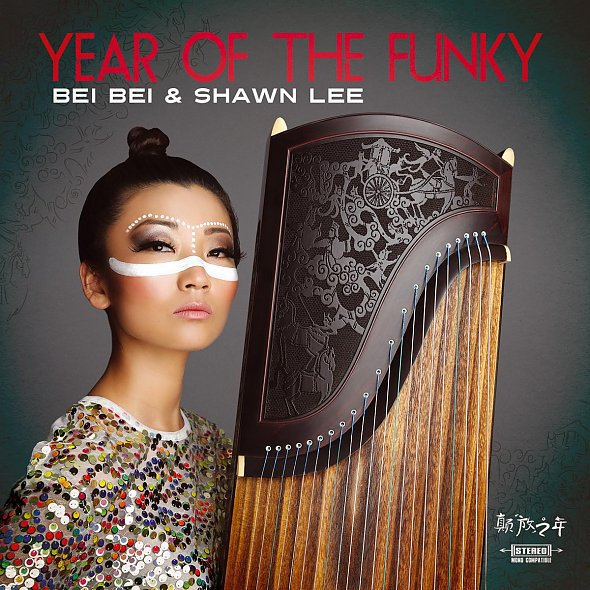 Cover BEI BEI & SHAWN LEE, year of the funky