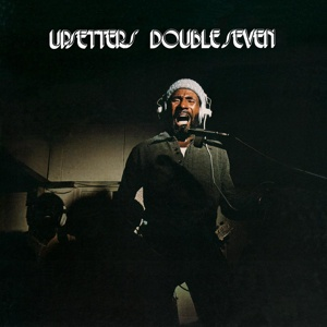 UPSETTERS, double seven cover