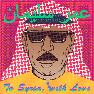 Cover OMAR SOULEYMAN, to syria, with love