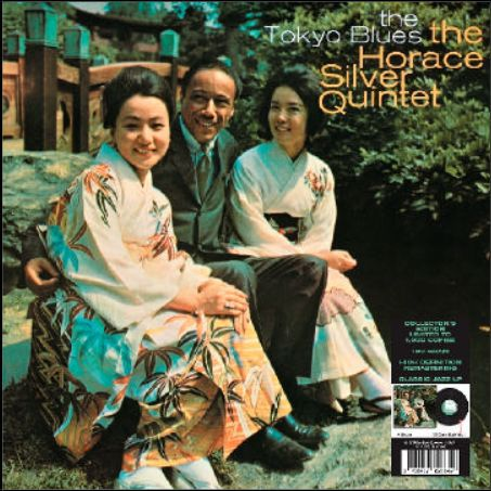Cover HORACE SILVER, tokyo blues