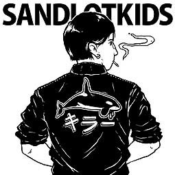 Cover SANDLOTKIDS, distractovision/the kids from memory lane