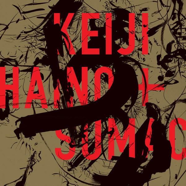 KEIJI HAINO & SUMAC, american dollar bill cover