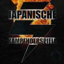 JAPANISCHE KAMPFHÖRSPIELE, back to ze roots cover