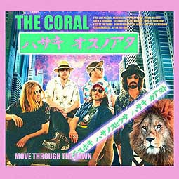 CORAL, move through the dawn cover