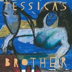 JESSICAS BROTHER, s/t cover
