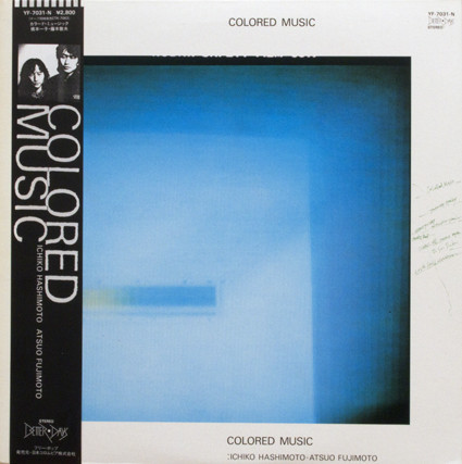 COLORED MUSIC, s/t cover